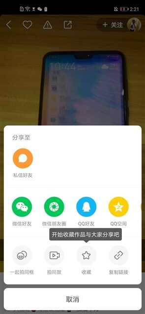微信朋友圈解封快手腾讯/头条短视频之争再添变数