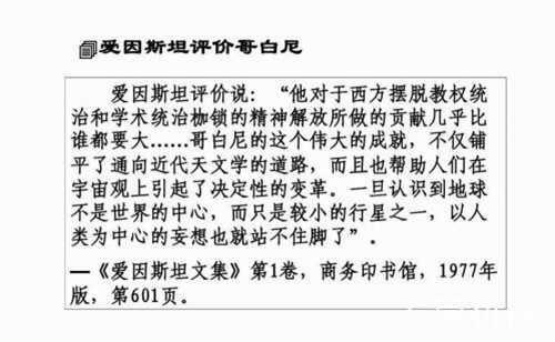 长沙中考乌龙:试题没有正确答案所有考生满分