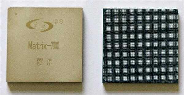 美国打压华为、曙光 Intel 比 AMD 受伤更严重
