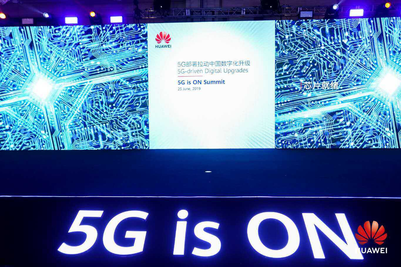 华为:已获 50 个 5G 商用合同发货超 15 万基站