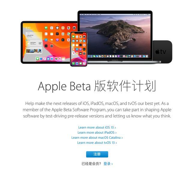 苹果官方正式推送 iOS13 公测版