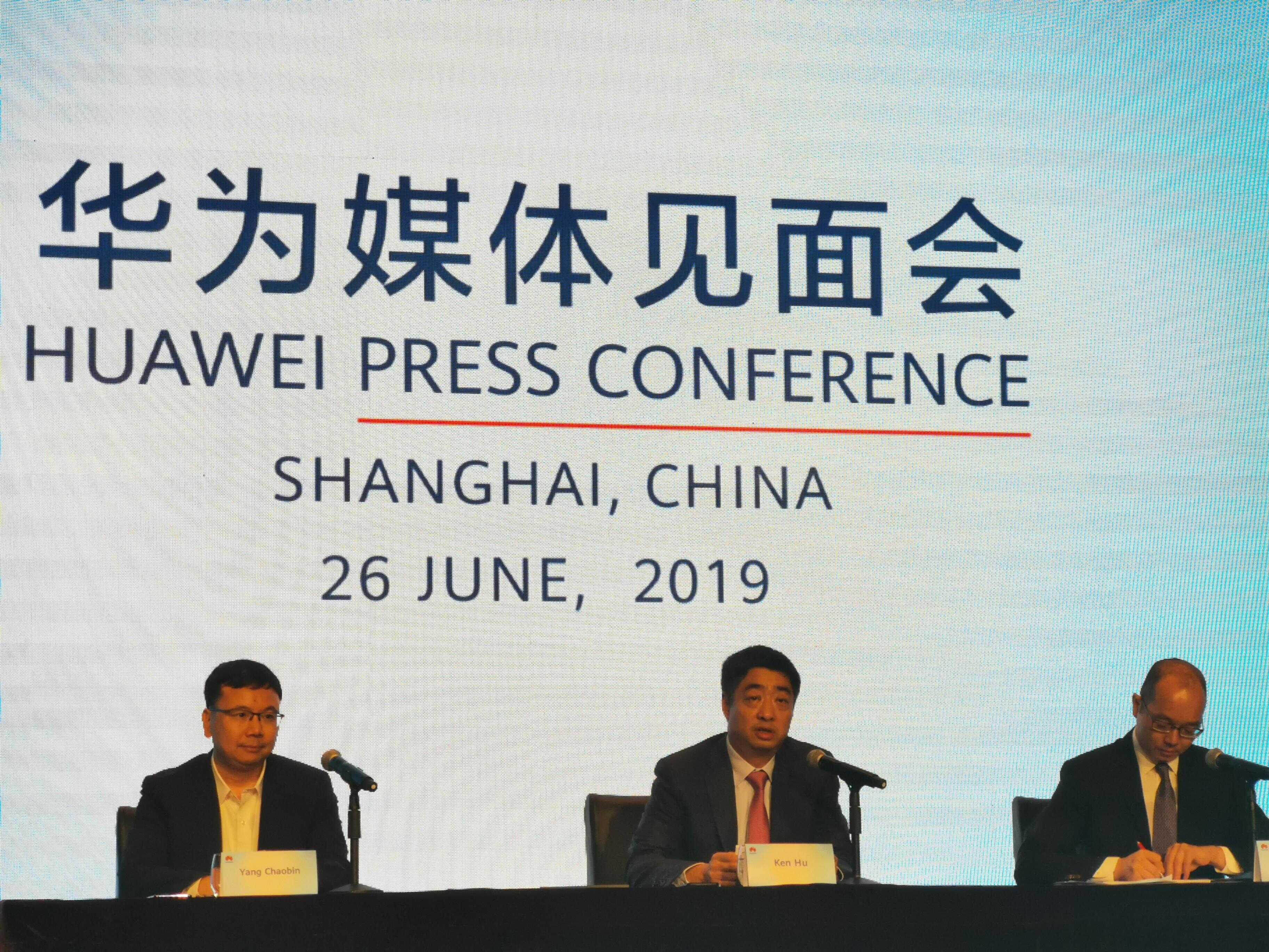 胡厚崑:2019 年底华为 5G 基站发货将增至 50 万个