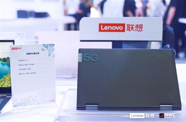 联想发布全球首款 5G 笔记本电脑搭载 8CX 平台 +X55 模块