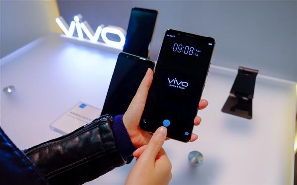 阜时科技推出全球首款 LCD 屏下指纹方案