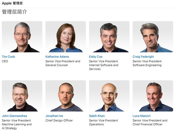 艾维离职:苹果 COO 杰夫威廉姆斯接手设计工作