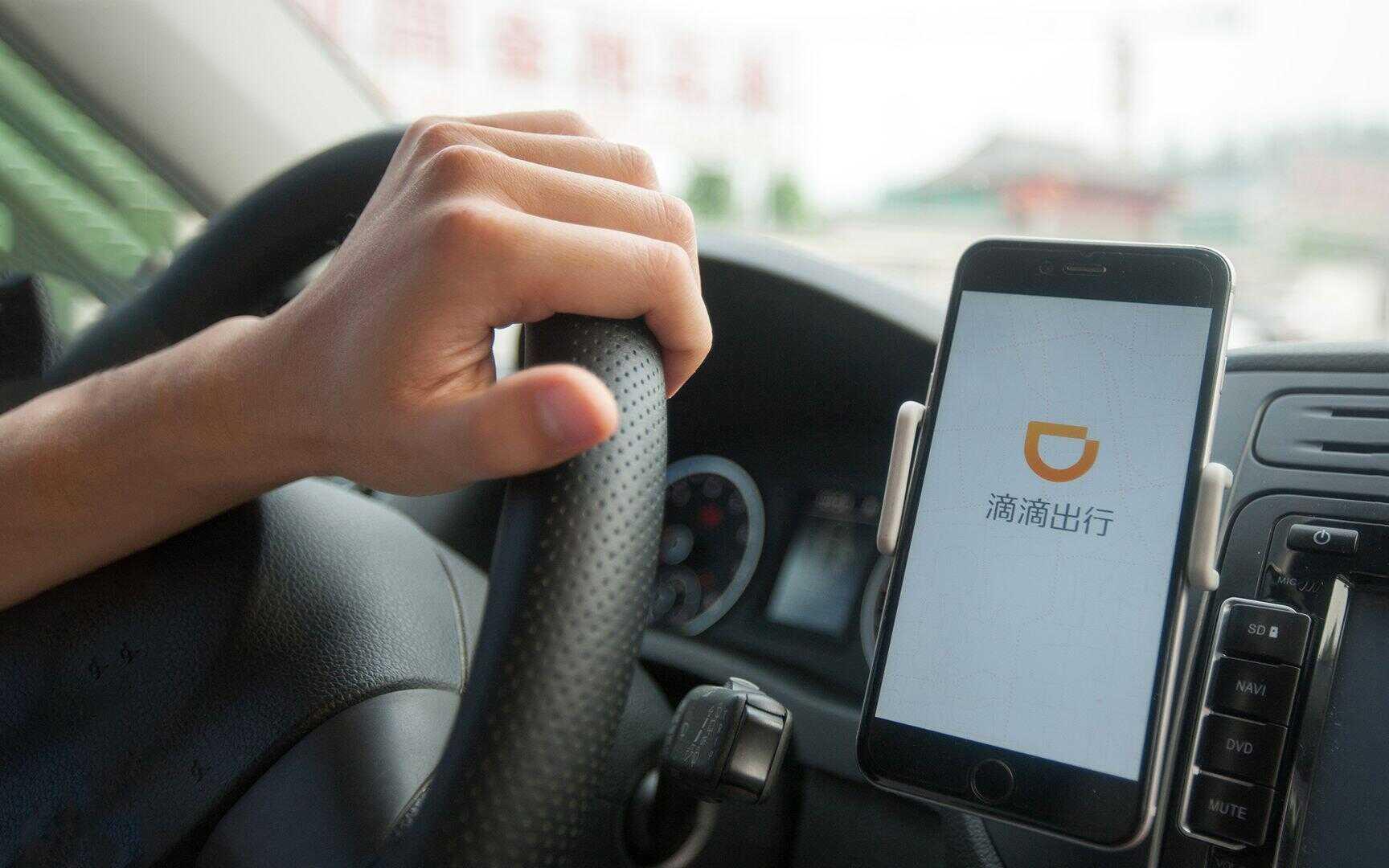滴滴准入安全负责人:平台司机日均人脸验证 430 万人次