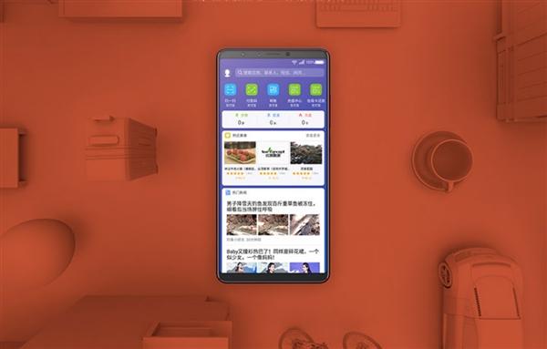 360:手机业务没有完全暂停团队仍在寻找 5G 机会