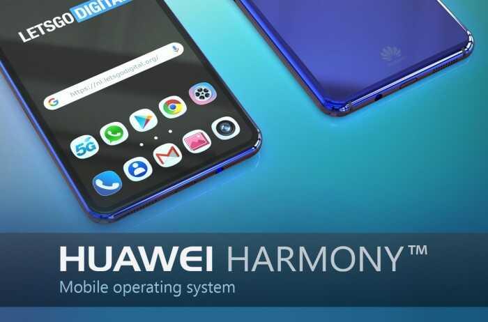 huawei-mobiel-besturingssysteem.jpg
