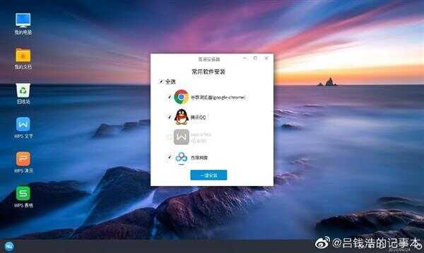 中兴:新支点 OS 系统支持 7 种 CPU 指令集发货量超过 2 亿套