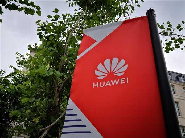 浙江移动营业厅前台系统迁至华为服务器基于鲲鹏处理器