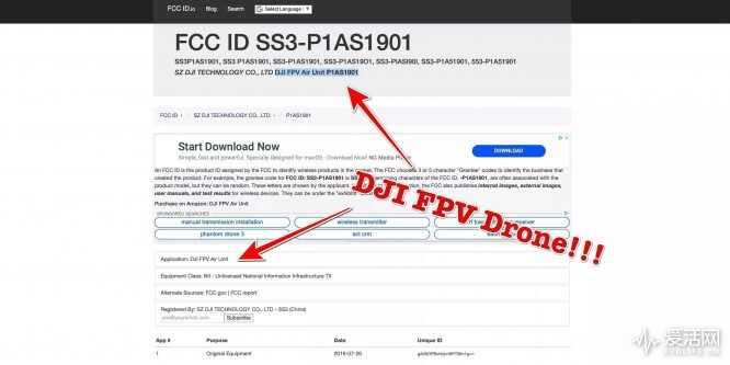 DJI-will-release-FPV-drone-goggles-and-remote-control-say-FCC-filings