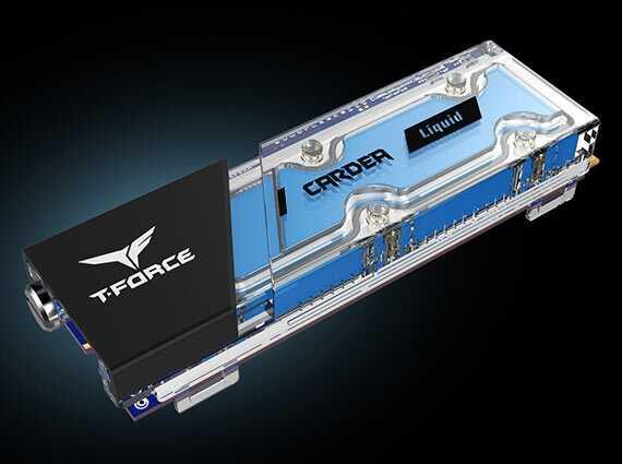 Team Group 发布全球首款水冷 SSD:可降温 10℃