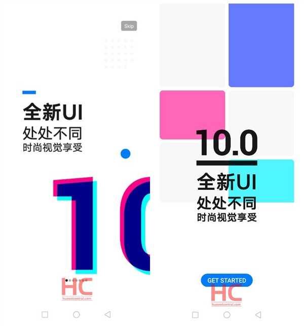 8 月 9 日发布:华为 EMUI 10 系统启用全新 UI