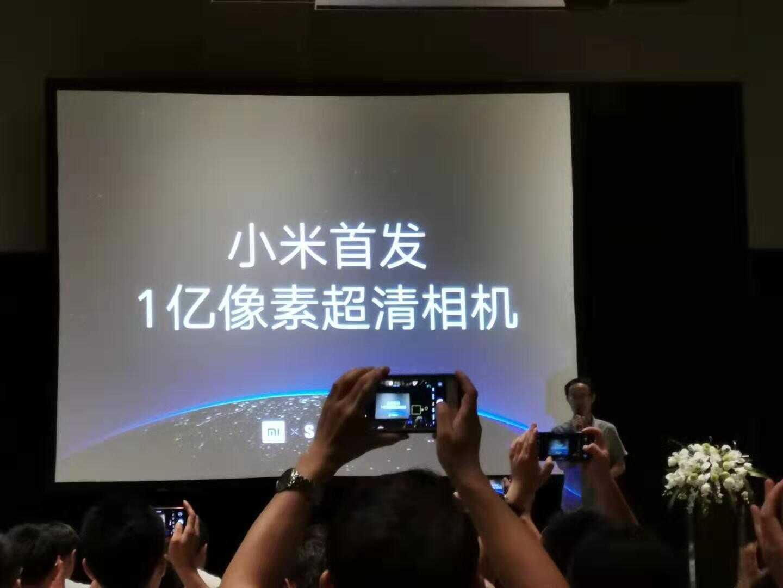 手机进入 6400 万像素时代林斌宣布红米将首发