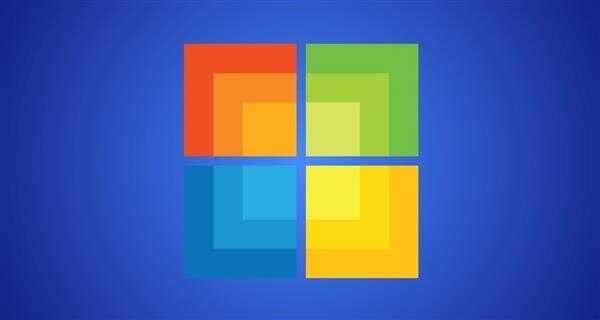十年了是时候说再见!我们为什么要从 Windows 7 升级到 Windows 10?