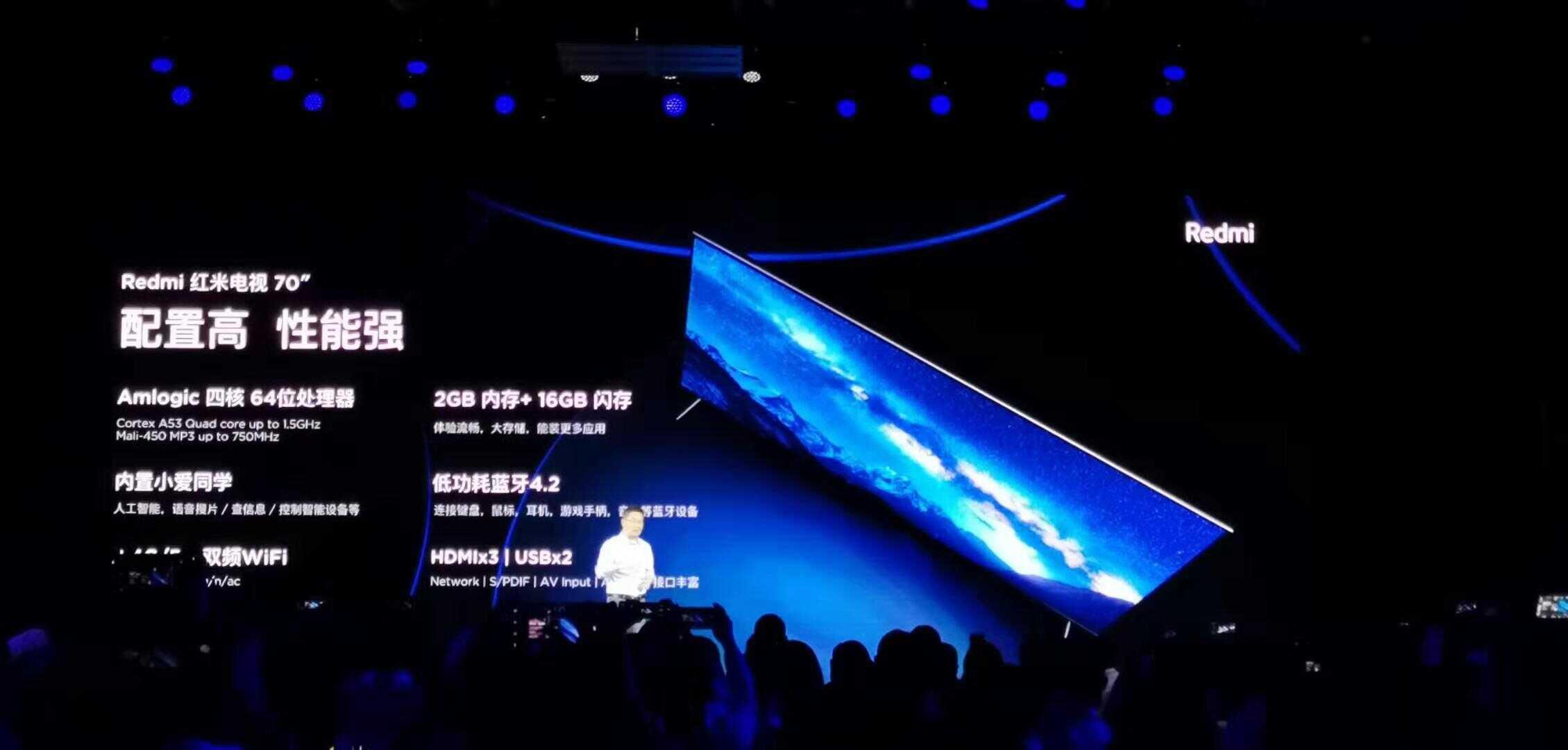 红米首发 6400 万像素四摄 Note8 Pro 售价 1399 元起