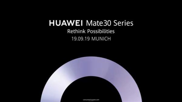 华为官微释放重磅信息:华为 Mate 30 将于 9 月 19 日正式发布