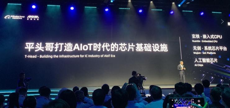 阿里和谷歌自研 AI 芯片商用,科技巨头与芯片巨头关系生变