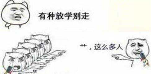 阿里云葛岱斌:让天下没有难做的安全运维