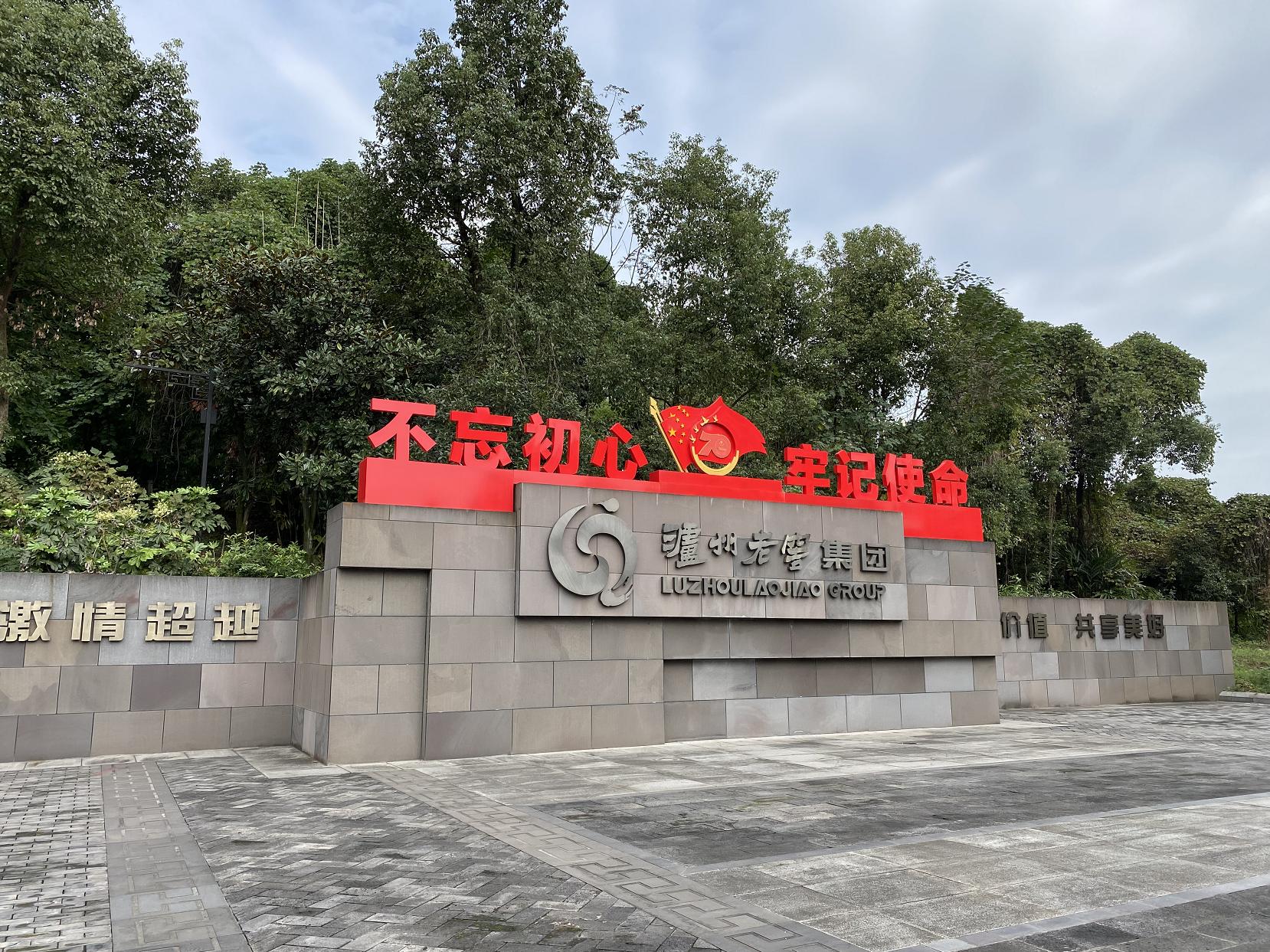 中国传统企业的云化之路,天翼云助力传统企业转型