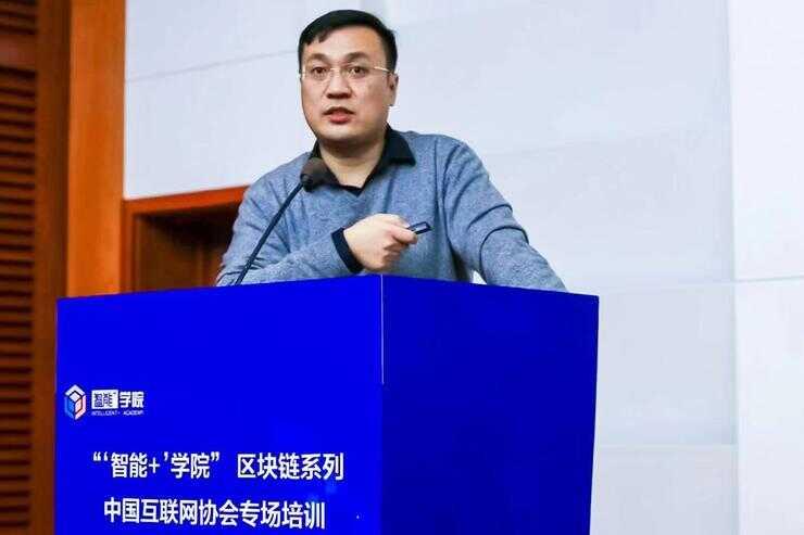 中国电信梁伟:解读区块链界最关心的 4 大问题