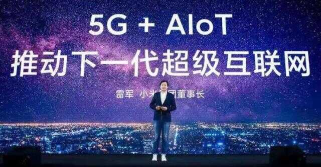 2019,手机厂商大战 AIoT