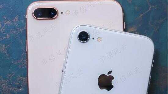 (2017 年发售的 iPhone 8 和 iPhone 8 Plus)