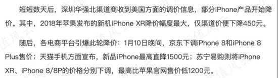 (来源:新京报)