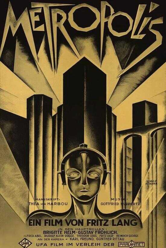 《大都会》电影海报