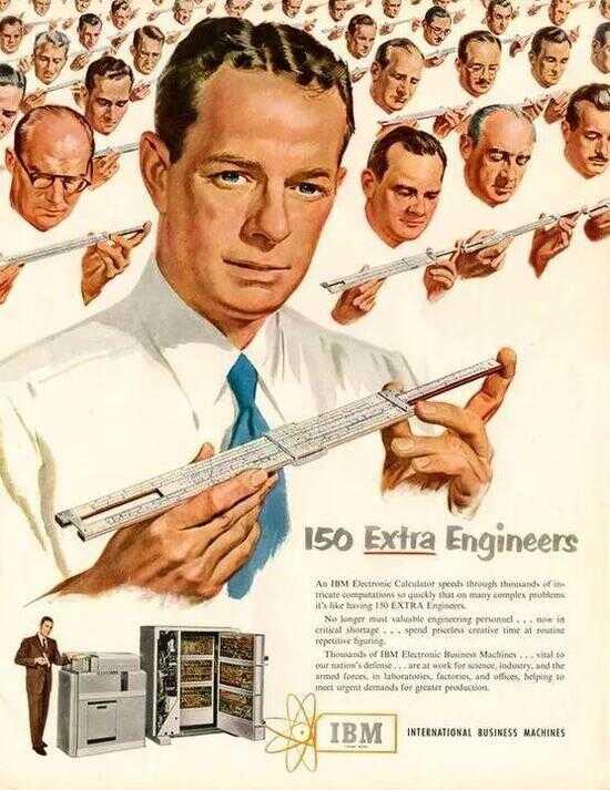 """1951 年,IBM""""150 Extra Engineers""""广告"""