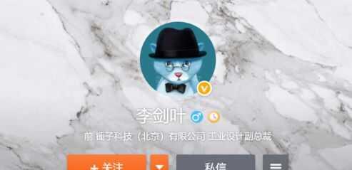 传前锤子副总裁朱萧木的电子烟公司已欠薪多月,其他锤子手机高管近况如何?